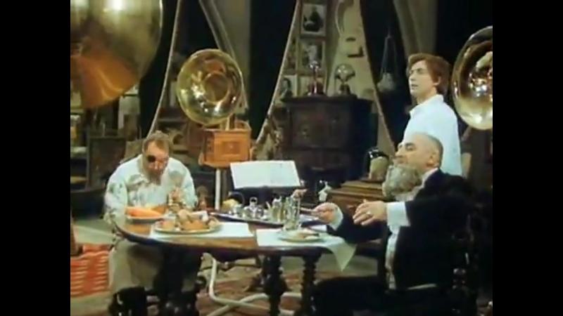 Жюль Верн. Тайна Карпатского Замка. (1981.г.)
