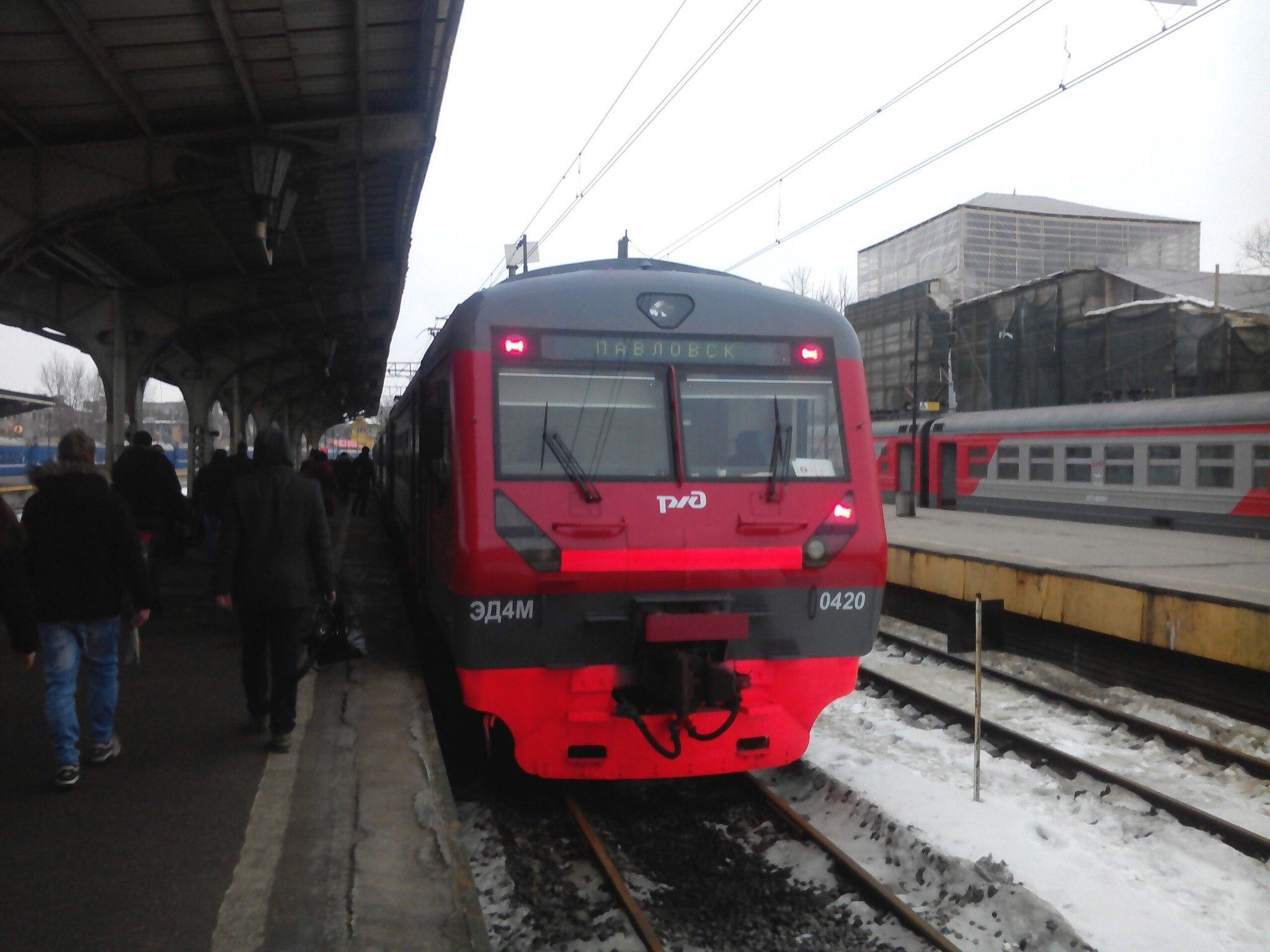 Поезд ЭД4М (0420). Источник: https://pp.userapi.com/c845324/v845324064/bec/jcRZmALs45M.jpg