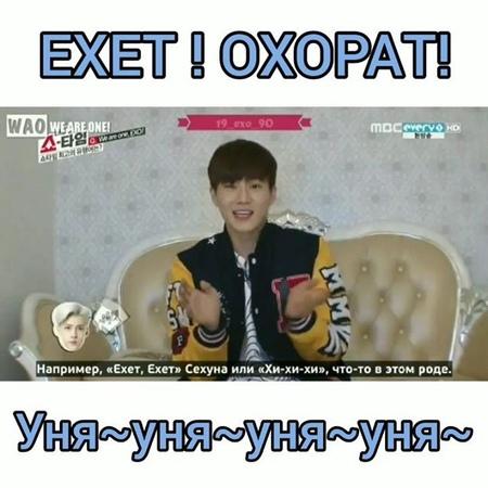 19_exo_90 video