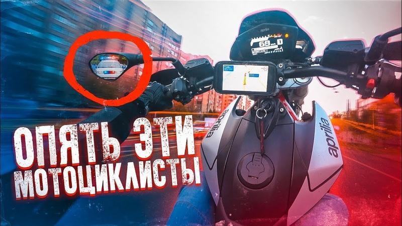 Отмороженные мотоциклисты в городе. Покатухи с Moto True