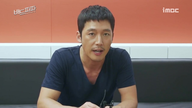 배드파파 _BAD PAPA_ <Interview> 장혁_ Jang Hyuk(720P_HD).mp4
