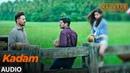 Kadam Full Audio Song Karwaan Irrfan Khan Dulquer Salmaan Mithila Palkar Prateek Kuhad