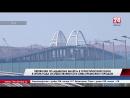 Больше двух тысяч пассажиров проехали по «единому билету» после открытия движения по Крымскому мосту