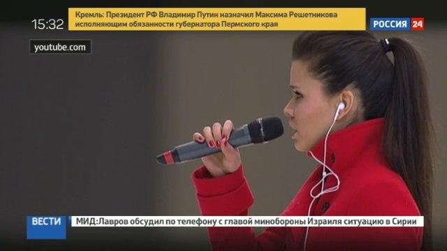 Новости на Россия 24 • После петуха во время исполнения гимна России певица плакала в туалете