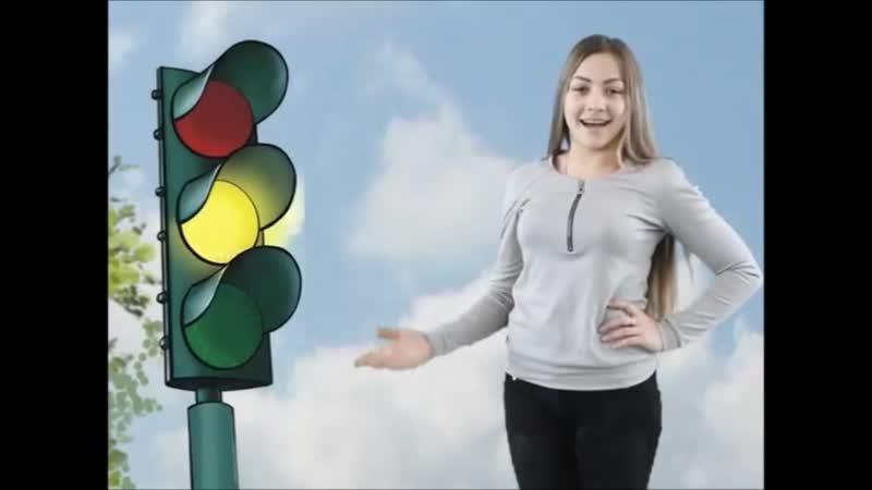 ПРАВИЛА ПДД - НЕКОТОРЫЕ ЗНАКИ