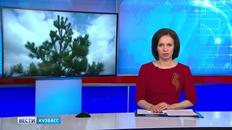 Рекультивация (Вести-Кузбасс 20-45 от 03.05.2018)