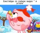 Анастасия Сахар фото #11