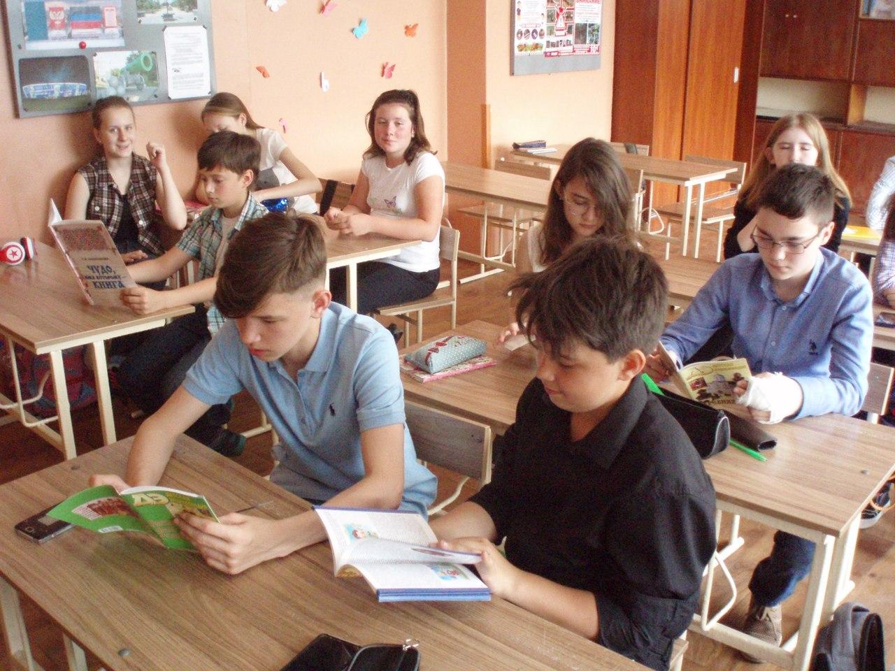 кирилл и мефодий, день словянской письменности, донецкая республиканская библиотека для детей, отдел обслуживания учащихся 5-9 классов