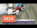 Поведение врачей в одинцовском кафе шокировало очевидцев - Москва 24