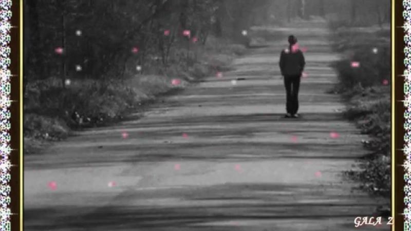 Ю ВАЛЕЕВА СУВЕНИР ДЕМИС РУССОС НА РУССКОМ ЯЗЫКЕ Монтаж Галина Знамерская mp4