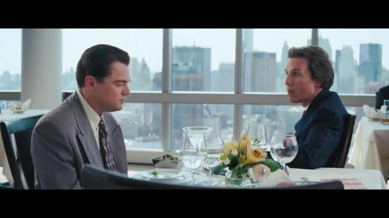 Волк с Уолл Стрит, Момент из фильма (720p).mp4