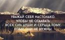 Виктория Королькова фото #13