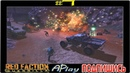 Red Faction™: Guerrilla Re-Mars-tered ► Кортежные ляпы ► Прохождение 7