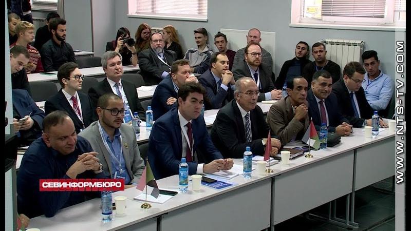 Международный российско арабский форум начался в СевГУ