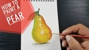 How To Draw A realistic Pear | Step By Step