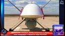 Шпионский скандал Запад испугался и украл наш гиперзвук ➨ Новости мира ProTech