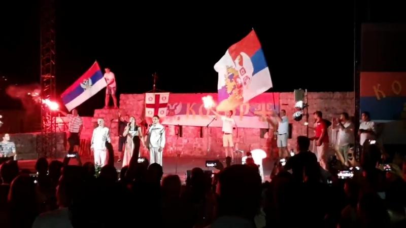 Сини јарко сунце са Косова Kotor Котор ЦрнаГора Montenegro Черногория » Freewka.com - Смотреть онлайн в хорощем качестве