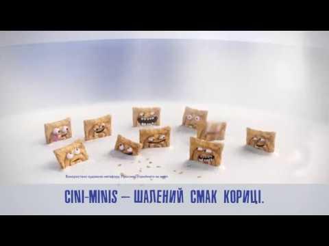 Cini Minis Warm Milk