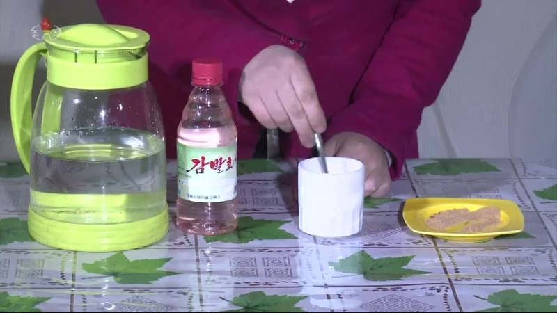 발효식초와 건강 (2)