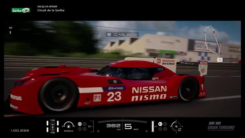 GT SPORT - Nissan GT-R LM Nismo GT1 - Circuit de la Sarthe (24h Le Mans) - Time Attack - 3.06.598 R