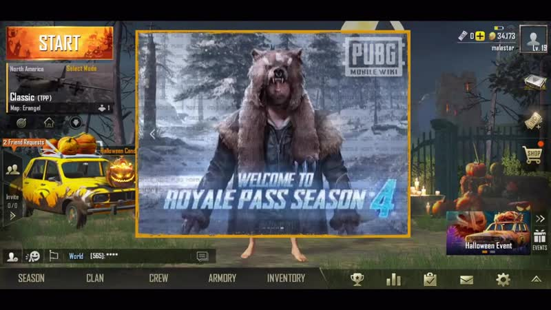 ОБНОВЛЕНИЕ 0.9.5 В PUBG MOBILE. ROYALE PASS 4 SEASON.НОВЫЙ АРКАДНЫЙ РЕЖИМ