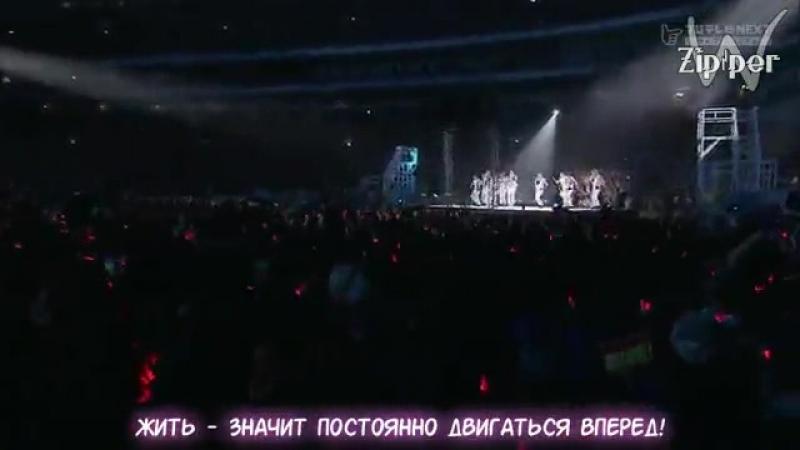 •DBSK_ TVXQ_ TOHOSHINKI - Live Tour 2012 Tone [Concert - Part 2] (Рус.саб)•