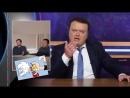 MOUNT SHOW выпуск 160 Золотов vs Навальный Кто отравил Скрипалей Позорные выборы в Приморье
