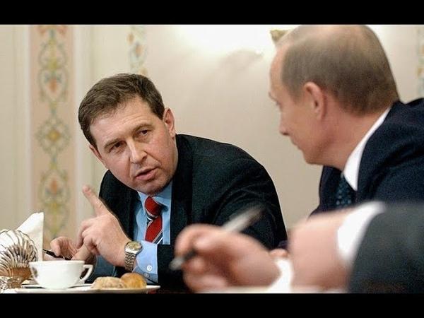 Экс советник Путина Илларионов назвал его цель №1