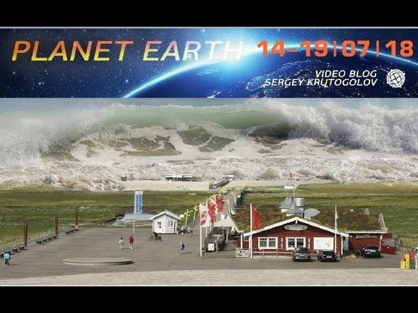 Что произошло и случилось сегодня на земле? Гренландия Разрушение айсберга, мини цунами