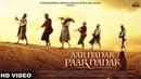 DILJIT DOSANJH Aar Nanak Paar Nanak Full Video Gurmoh White Hill Music New Punjabi Songs
