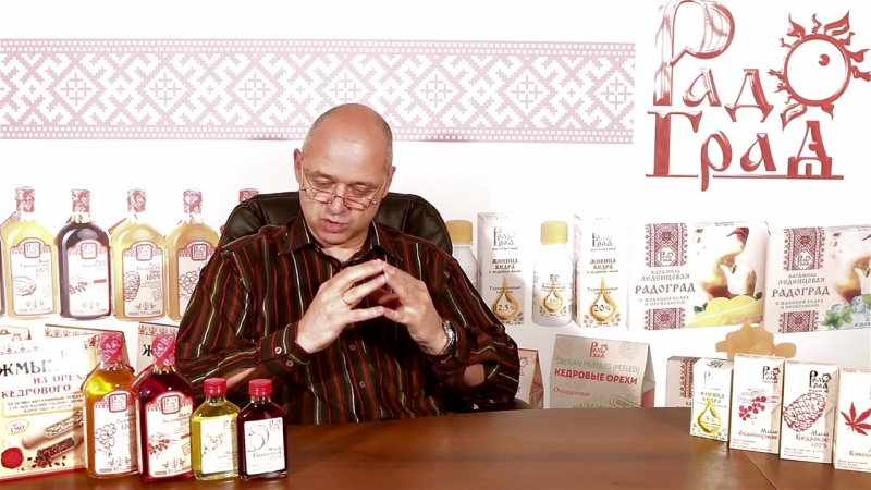 Выпуск №1 Как правильно выбирать кедровое, льняное, тыквенное, кунжутное масло