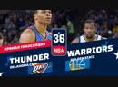 НБА 2018 19 РС Оклахома Голден Стэйт