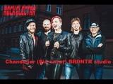 Rock Electra Chandelier (Sia cover) BRDNTR studio