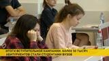 50 тысяч абитуриентов стали студентами белорусских вузов
