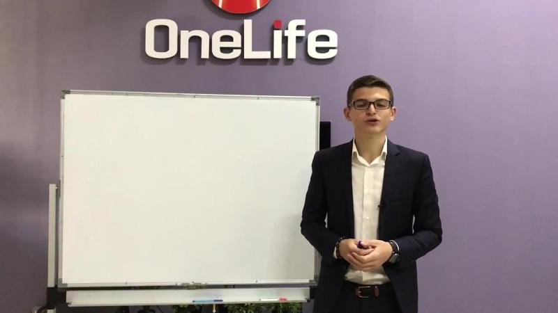OneCoin DealShaker - почему это выгодно предпринимателям