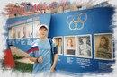Сергей Троицкий фото #29