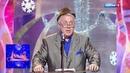 Владимир Винокур Производственное совещание Аншлаг и Компания Юмористический концерт от 08 04 18
