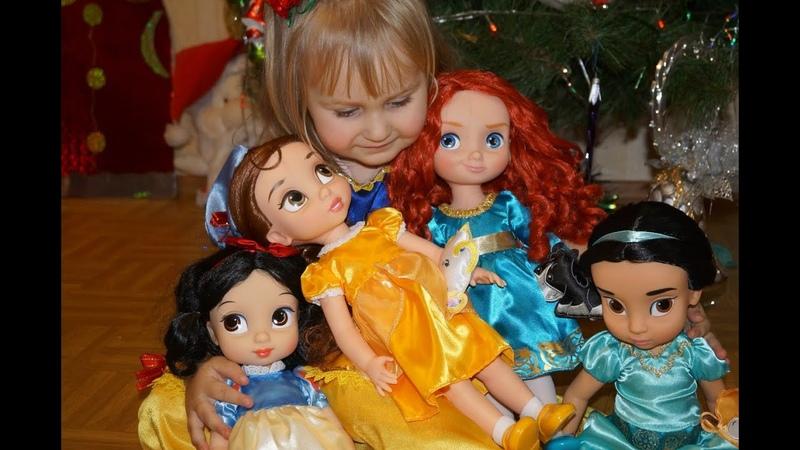 Disney Princess dolls review surprise Посылка сюрприз из Америки обзор куклы принцессы Дисней
