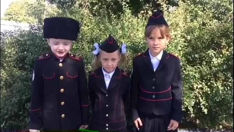 С днем рождения СКМК , казачата Новокубанского района