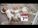Рекламный блок (TVP 1 HD, 2018) Gold-Vit C, inPZU, Hyundai, Lidl, Zubr