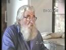 Трощей Юрий Игнатьевич о казачьем народе
