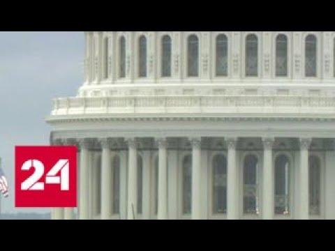 Санкции: США признают, что санкции не работают, но продолжают их ужесточать - Россия 24