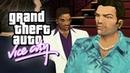 Grand Theft Auto Vice City ► ФИНАЛ ► 13