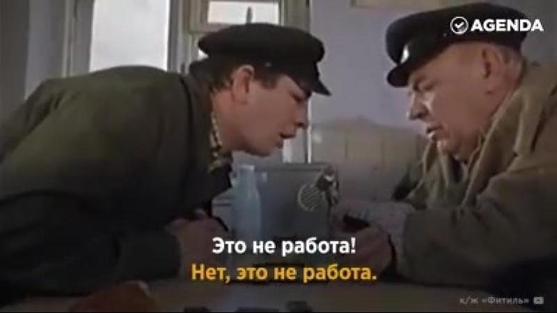 товарищ Семёнов и вагоны