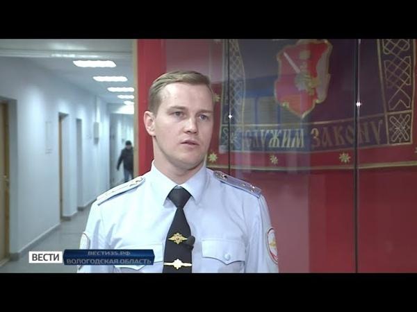 Двое сотрудников ОВД из Вологды и Череповца получили медали за доблесть в службе