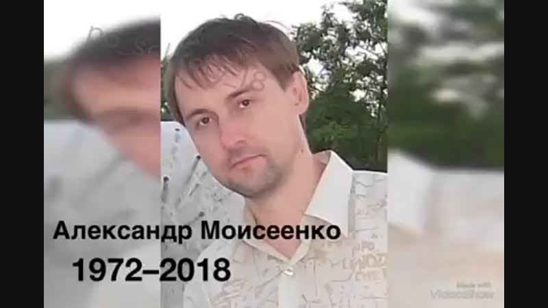 Лелуа Иванова - Светлая память. Соболезнования родным и....mp4