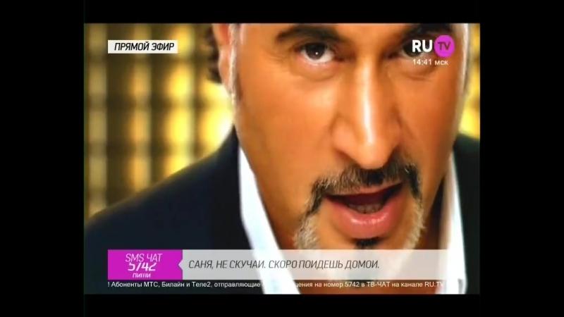 Валерий Меладзе Паралелльные RU TV