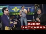 Running Wild Warchild с русскими субтирами