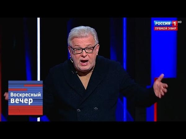 Зачем нам впрягаться за эти офигительные фигуры? Рoссии ПЛЕВАТЬ на Укpaину?