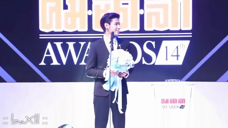 170614 SingtoPrachaya - คมชัดลึก Awards ครั้งที่ 14 (ขึ้นรับรางวัล, สัมภาษณ์สื่อหลังจบงาน)